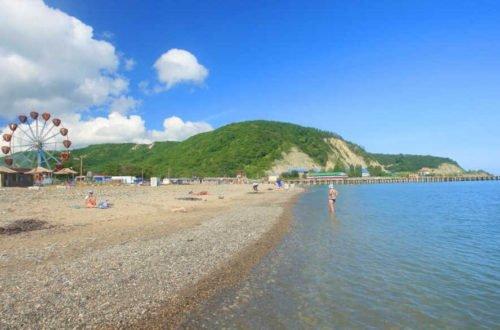 Пляжи для отдыха в Лермонтово