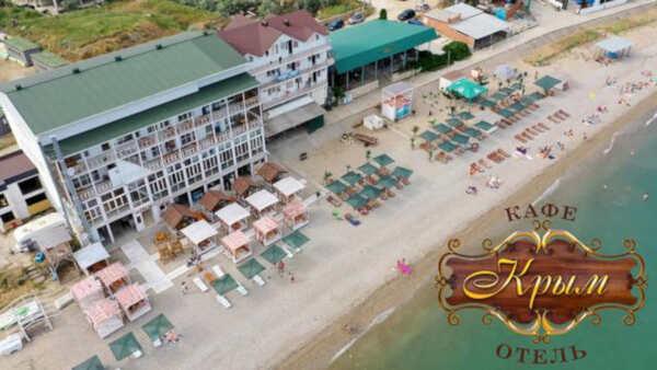 Отель-кафе «Крым» в Коктебеле (Феодосия)