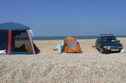 Отдых в палатках на Должанской косе